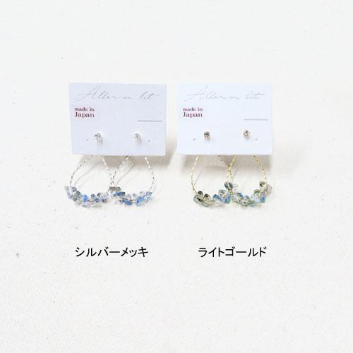 Jewel color-ジュエルカラー-フロントバックピアス・ナチュラルカットストーン【アレオリ】