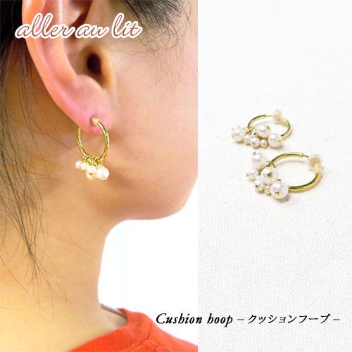 -Cushion hoop クッションフープ-パールフープライン【アレオリ】