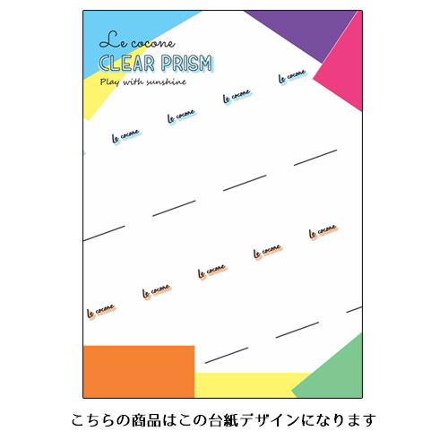 ★50%OFF★クリアカラーシリーズ-うねうねグラデーションイヤリング-【ルココネ】