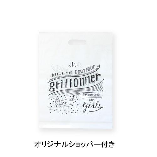 【ギフト】ラッピング≪リボン付きギフトバッグセット≫