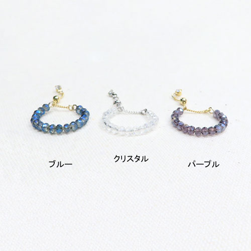 スライドフリーリング-ラインビーズ-【アレオリ】