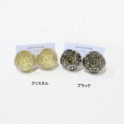 -Monotone-シリーズイヤリング-透かし・B-【ダーリンデイズ】