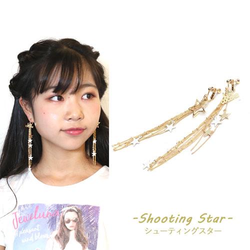 きゃしゃゴールドイヤリング-シューティングスター-【ルココネ】