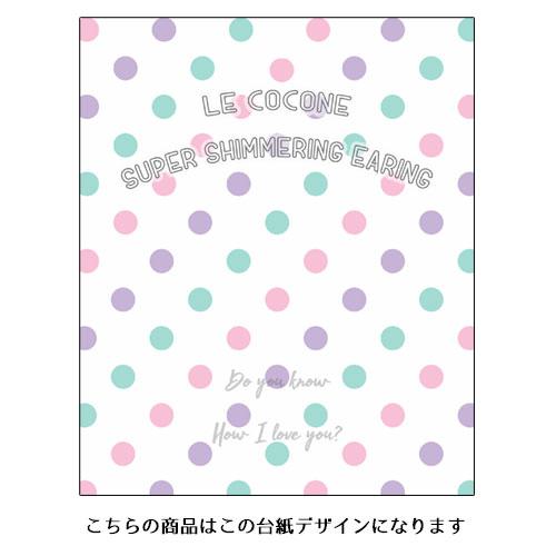 ★50%OFF★ガーリーサマーシリーズ-ラメフラワー-【ルココネ】