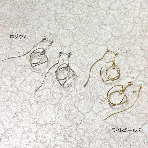 スイングシリーズクリアカフス-メタルモチーフアメリカンピアス風-【アレオリ】