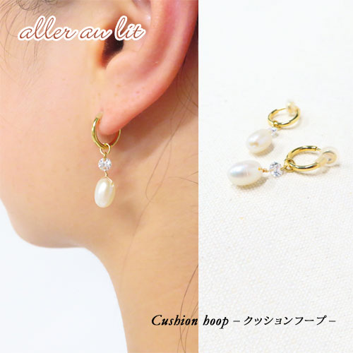 -Cushion hoop クッションフープ-淡水パール・オーバルライン【アレオリ】