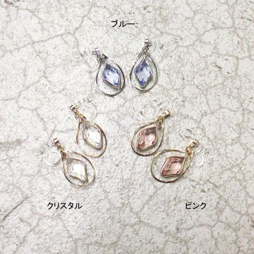 スイングシリーズクリアカフス-メタルドロップ×ジュエル-【アレオリ】