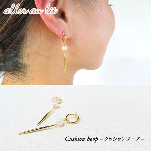 -Cushion hoop クッションフープ-淡水パール・オーバルスティックライン【アレオリ】