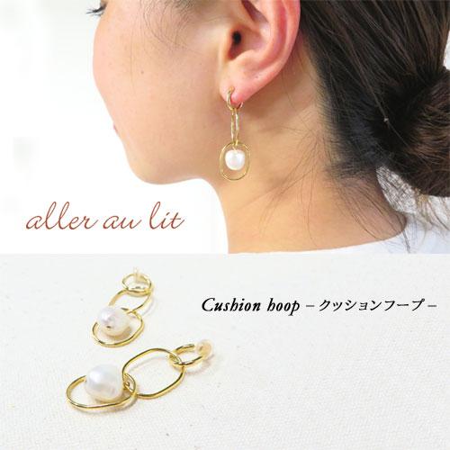 -Cushion hoop クッションフープ-淡水パール・オーバルフープライン【アレオリ】