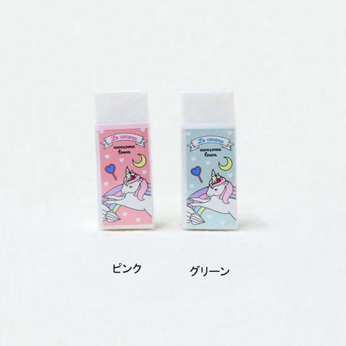 スクール小物シリーズ-消しゴム-【ルココネ】