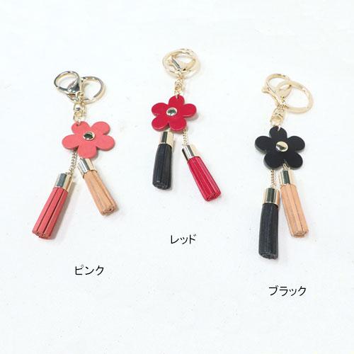 お花&タッセルキーリング【キャリーチャーム】