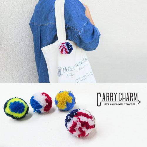 ポンポン国旗キーチャーム【キャリーチャーム】
