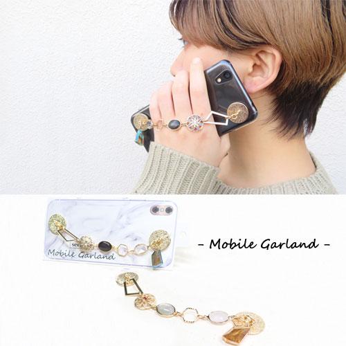 -Mobile Garland モバイルガーランド-Dress up・O【seerose】