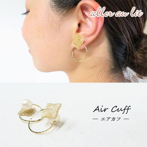 Air cuff -エアカフ-サークル・コットンパール&透かしダイヤ【アレオリ】