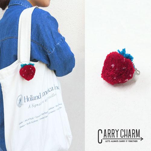 ポンポンフルーツキーチャーム【キャリーチャーム】