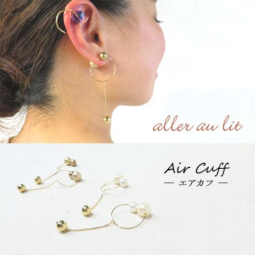 Air cuff -エアカフ-サークル・マルチパール【アレオリ】