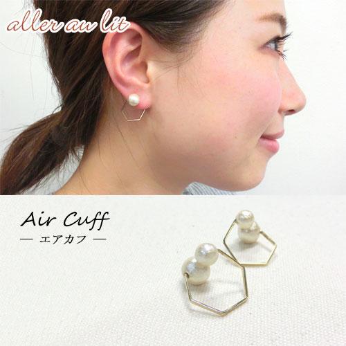 Air cuff -エアカフ-ポリゴンフープ・ダブルコットンパール【アレオリ】