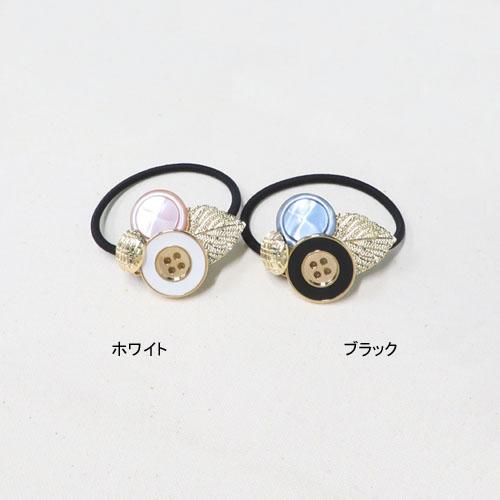 レトロボタンブーケゴムポニー【ダーリンデイズ】
