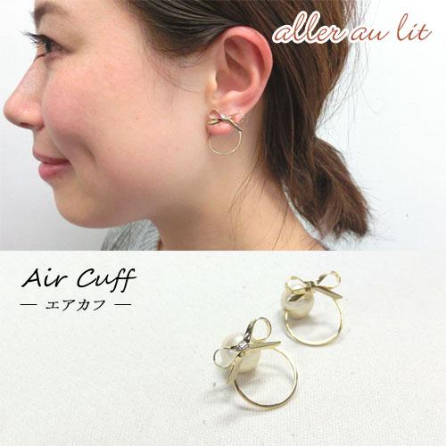 Air cuff -エアカフ-サークル・メタルリボン×コットンパール【アレオリ】