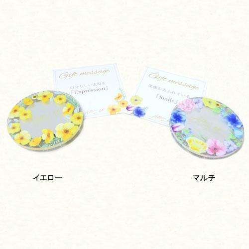Slide mirror-silky flower-全9色【アレオリ】