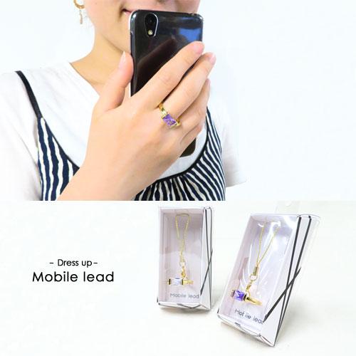 -Mobile Lead モバイルリード-Dress up・C【seerose】