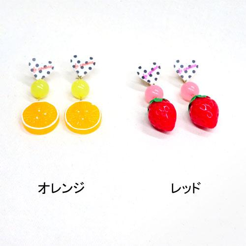 ドット×フルーツシリーズ-イヤリング-【ルココネ】