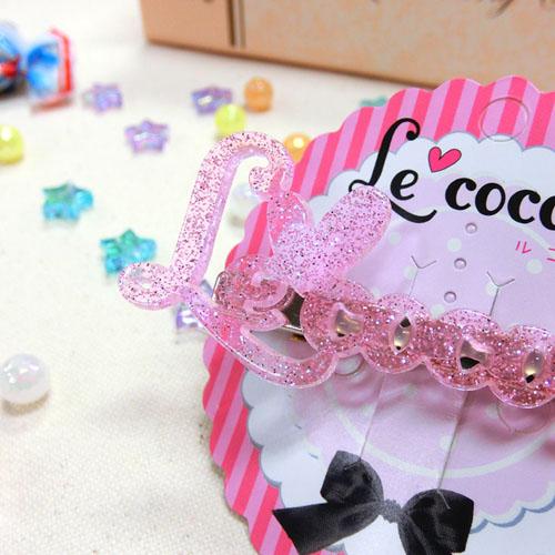 """★70%OFF★【ルココネ】""""Le cocone""""ラメロゴクリップ"""