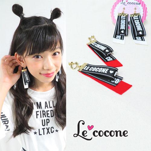 """★70%OFF★""""LE COCONE""""-テープロゴ-シリーズイヤリング【ルココネ】"""