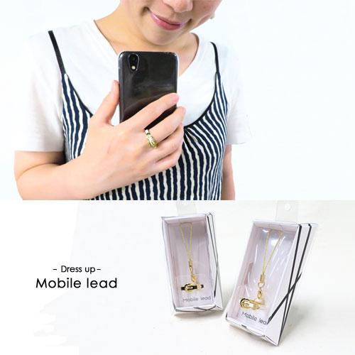 -Mobile Lead モバイルリード-Dress up・F【seerose】