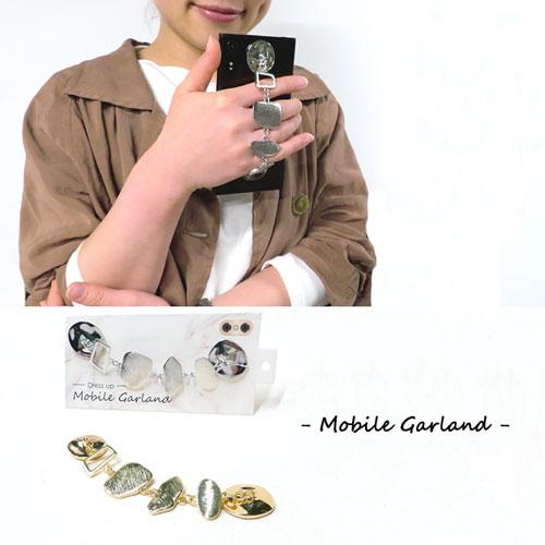 -Mobile Garland モバイルガーランド-Dress up・I【seerose】