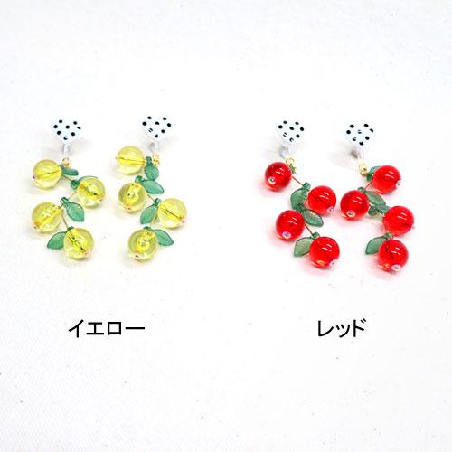 ドット×フルーツシリーズ-ゆらゆらフルーツ-【ルココネ】