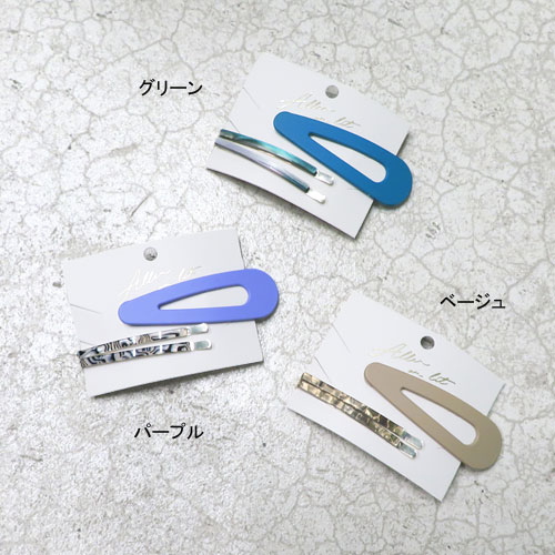 -マスクアレンジ-ヘアピンセット・COOL【A】【アレオリ】