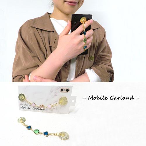 -Mobile Garland モバイルガーランド-Dress up・J【seerose】