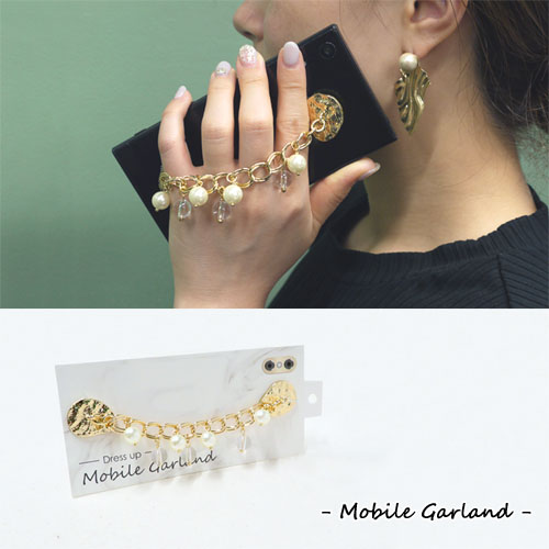 -Mobile Garland モバイルガーランド-Dress up・B【griffonner】