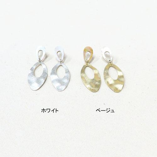 シェルタイル×テクスチャーピアス-マーキス-【アレオリ】