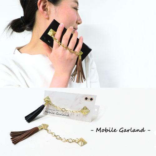 -Mobile Garland モバイルガーランド-Dress up・N【seerose】