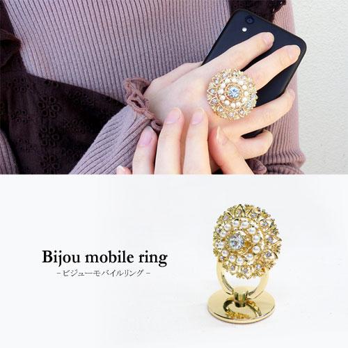-Bijou Mobile Ring ビジューモバイルリング-Dress up・B【seerose】