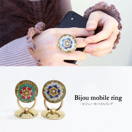 -Bijou Mobile Ring ビジューモバイルリング-Dress up・D【seerose】