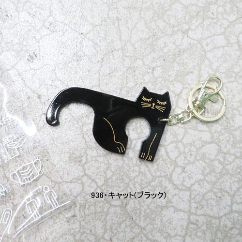 ノータッチフック・アニマル-仮置きマスクケース付き-【デイリールーティーン】