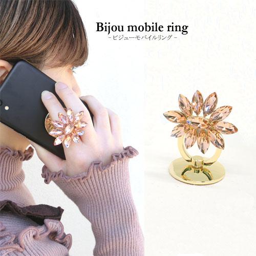 -Bijou Mobile Ring ビジューモバイルリング-Dress up・E【seerose】