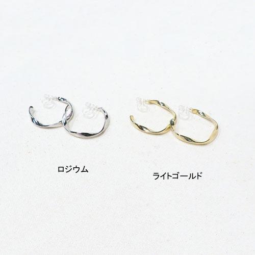 メタルテクスチャーシリーズクリアカフス-ツイストフープ・B-【アレオリ】