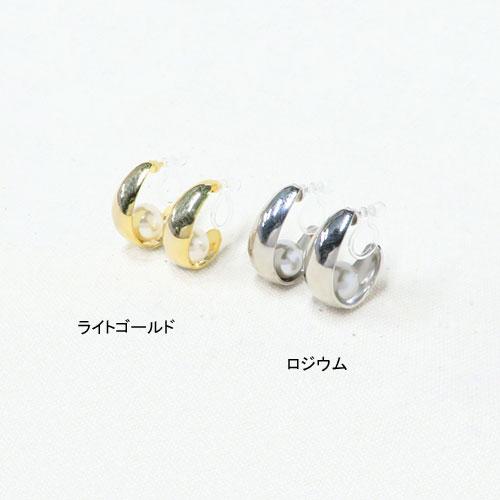 メタル×パールシリーズクリアカフス-ミニフープ-【アレオリ】