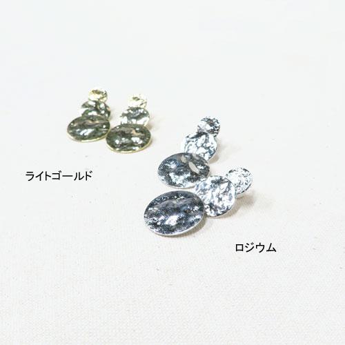 メタルテクスチャーシリーズクリアカフス-サークルグラデーション-【アレオリ】