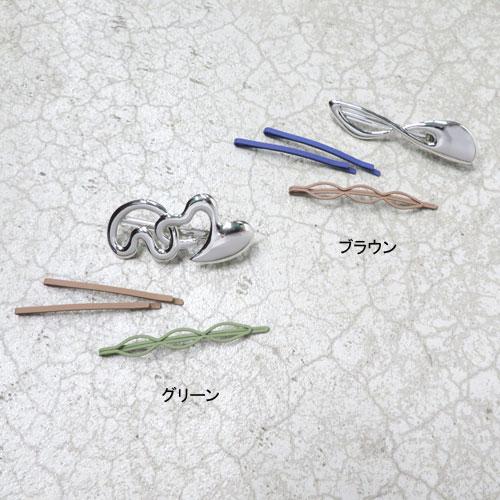 -マスクアレンジ-ヘアピンセット・COOL【D】【アレオリ】