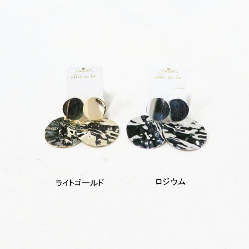 メタルテクスチャーシリーズクリアカフス-コンビサークル-【アレオリ】