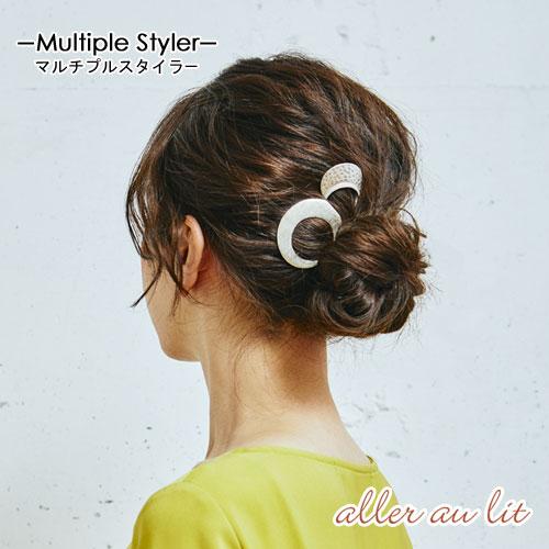 Multiple Styler マルチプルスタイラー-【3】【アレオリ】