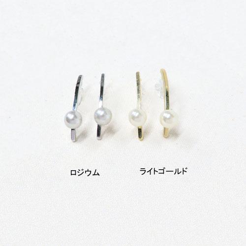 メタル×パールシリーズクリアカフス-アーチバー-【アレオリ】