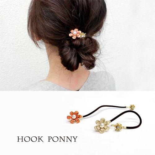 -Hook Ponny フックポニー-パールフラワー【アレオリ】
