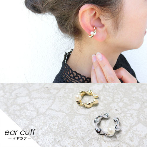 ear cuff -イヤカフ-ツイストフープ・ポイントパール【アレオリ】