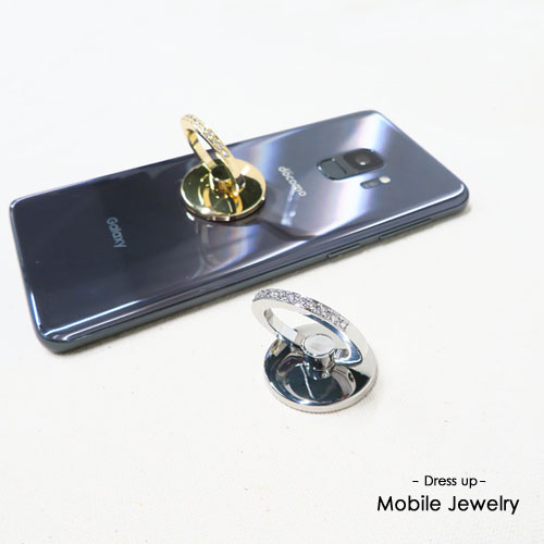-Mobile Jewely モバイルジュエリー-Dress up・A